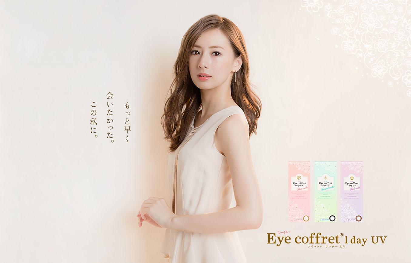 eyecoffretbanner1